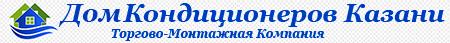 Дом-Кондиционеров.рф